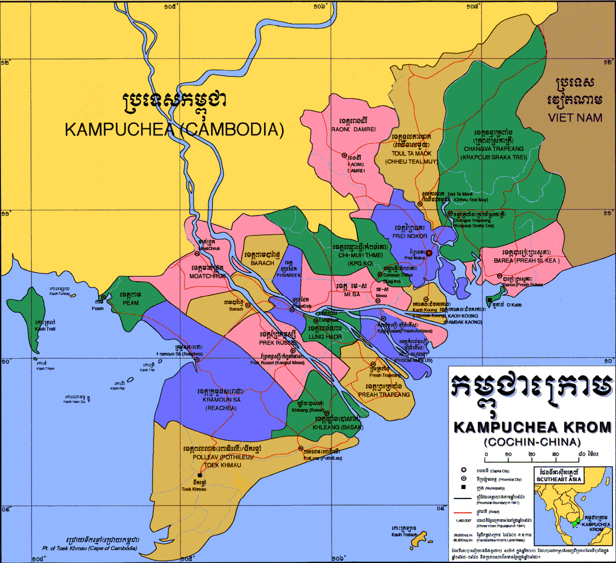 Map of Kampuchea-Krom