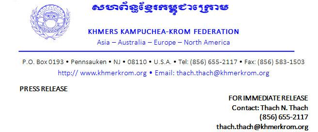 KKF Press Release